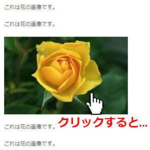 メディアファイル①