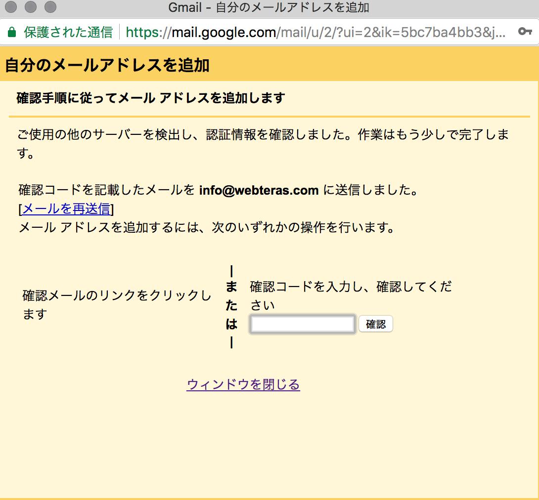 Gmail09