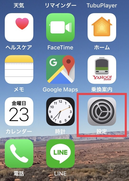 Iphonemailsetting00